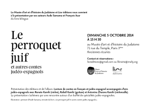 2014-09-10-invitation2_150dpi