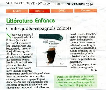 critique Actu J Amours et Sortilèges.jpg